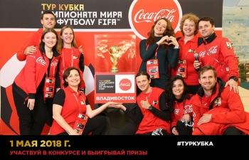 FIFA World Cup Trophy in Vladivostok on 01 May, 2018.