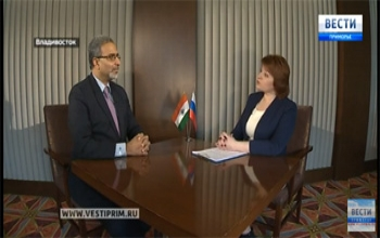 Ambassador's interview to PTR TV channel during his visit to Primorsky krai .
