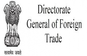 Introduction of online trade complaint portal by the Directorate General of Foreign Trade (DGFT)