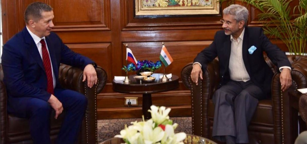 EAM Dr. S. Jaishankar met with Deputy Prime Minister & Presidential Envoy to the Far Eastern Federal District of Russia YuryTrutnev.