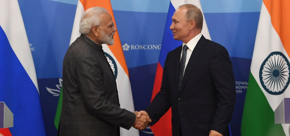 PM's visit to Vladivostok.