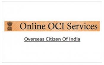 Press Release on OCI