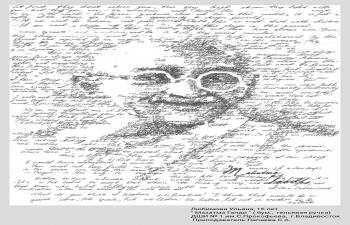 Children drawing competition on Gandhi Jayanti 2020