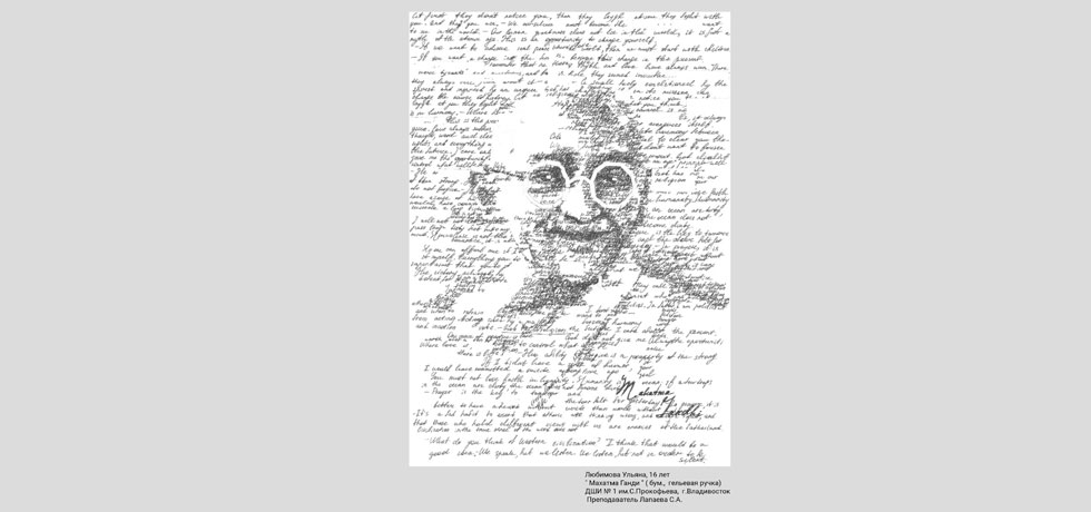 Children drawing competition on Gandhi Jayanti 2020